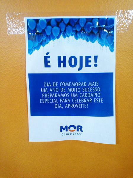 img_mor2014-07